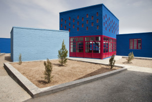 2A+P-MariaGraziaCutuli-School-Herat-photo04